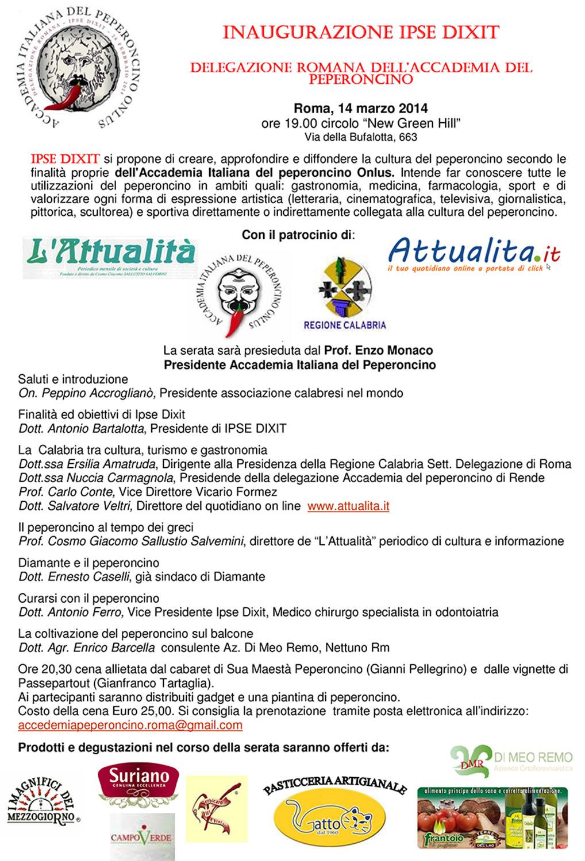 Photo of Nasce a Roma la delegazione dell' Accademia Italiana del peperoncino