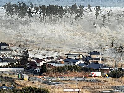 Photo of Anniversario di Fukushima. Stanotte scossa tellurica di magnitudo 6.8 nell'Oceano Atlantico Meridionale
