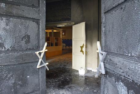 Photo of In Francia, allarme antisemitismo – Sempre più gli ebrei in fuga