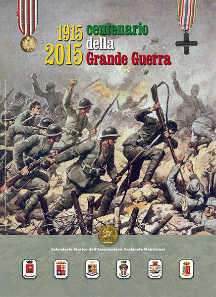 calendario-nastro-verde-2015-copertina.jpg