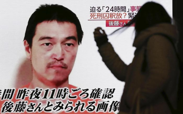 Photo of Flash – Isis: John il jihadista decapita il giapponese Kenji Goto
