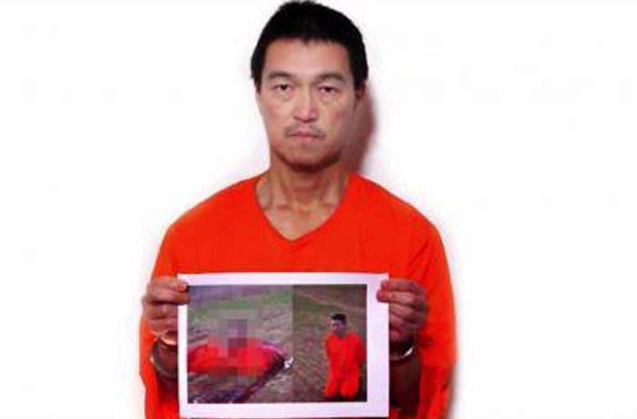 Photo of Flash – Isis: decapitato uno degli ostaggi giapponesi