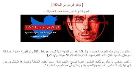 Photo of Flash – Isis: uccidete il fondatore di Twitter e dipendenti