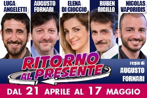 "Photo of Teatro Golden – ""Ritorno al presente"" con  Angeletti,  Di Cioccio,  Fornari, Rigillo e Vaporidis"