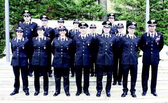 Photo of Riserva selezionata dell'Arma dei Carabinieri