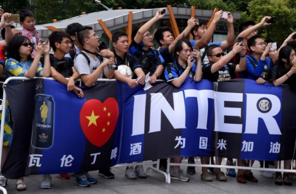 Photo of Calcio. China-Inter
