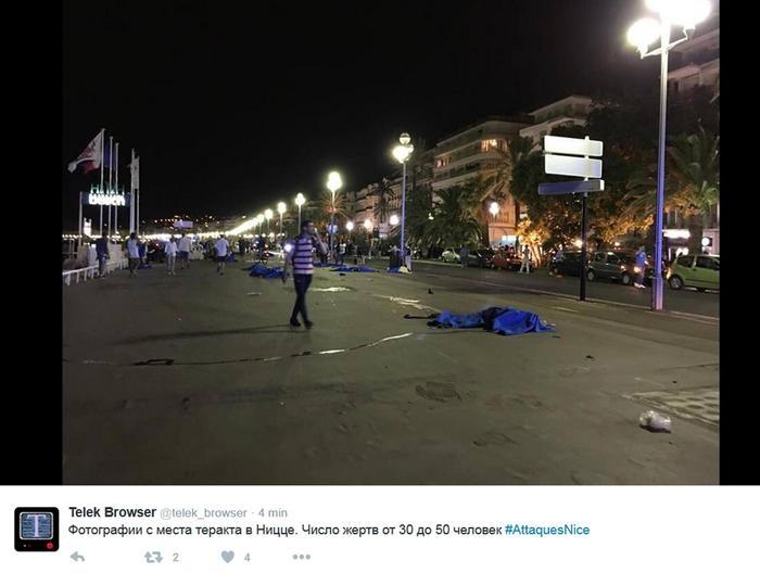 Photo of Nizza: Camion guidato da terrorista piomba sulla folla. Sale a 80  il numero dei morti