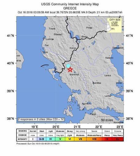 Photo of News – Grecia – Terremoto a nordovest della Grecia di magnitudo  5.2