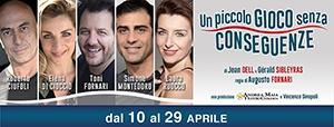 """Photo of Teatro Golden  –  """"Un piccolo gioco senza conseguenze"""" regia di Fornari"""