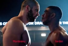 cinema-Munteanu_Jordan