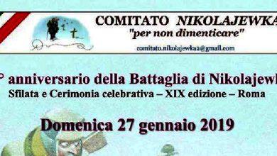 Photo of Commemorazione Battaglia di Nikolajewka: ieri… Maggiore Bucco: zaino a terra, oggi.. – Programma