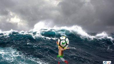 calcio-italia-affonda-pallone-logo