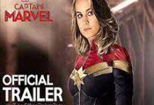 cinema marvel-loc 06-'3-2019
