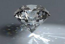 diamanti (foto web)