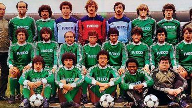 Photo of Racconti di sport. Il decennio biancoverde