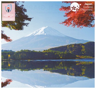 rugby Japan2019