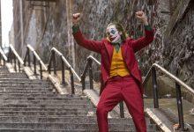 cinema-Joker