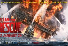 cinema-The Rescue - Poster