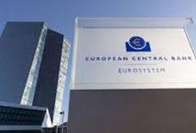 BCE - Eurosystem (foto web)