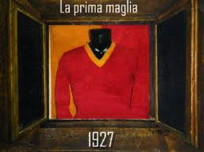 calcio maglia as-roma 1927 (foto web)
